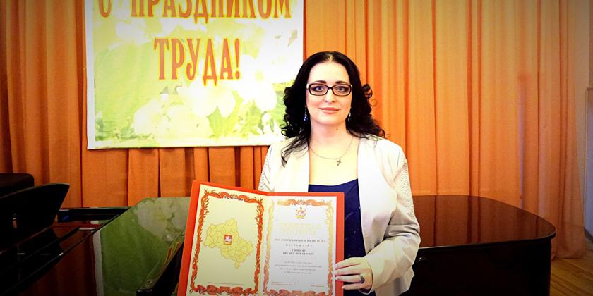 Гарнаева Оксана Михайловна