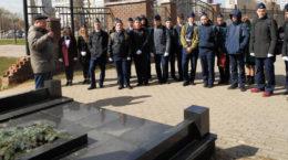 Быковский мемориал