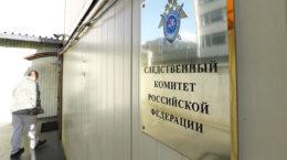 Управления капстроительства МЧС России провернула в Жуковском аферу на 100 млн. рублей