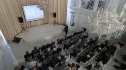 конференция по аэродинамике