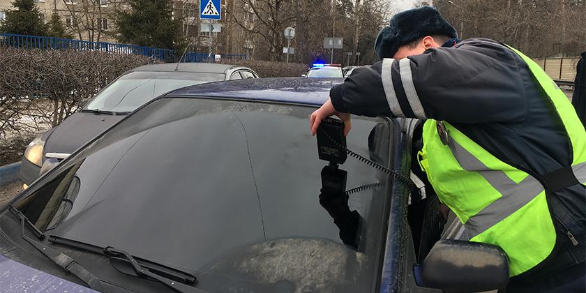 Рейд ГИБДД Тольятти на 26 марта. Тонировка сверх нормы