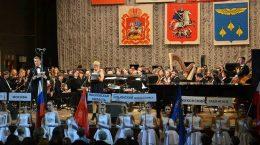 """В Жуковском завершился VIII Международный фестиваль """"Еврооркестр"""""""