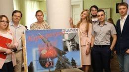 В Жуковском провели интеллектуальный марафон, посвященный 100-летию ЦАГИ