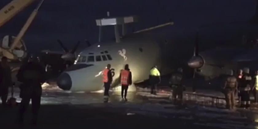 СКР начал проверку по факту аварийной посадки Ил-38 в Жуковском