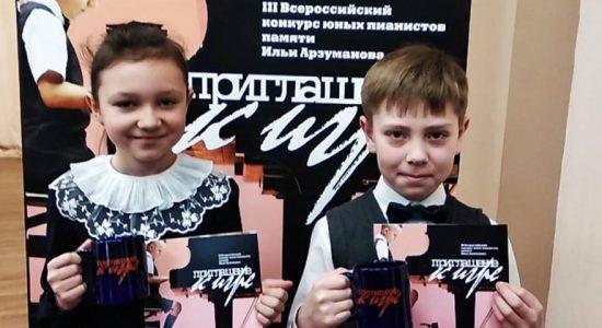 София Долгова и Алексей Кашутин заняли II место на III Всероссийском конкурсе пианистов памяти Ильи Арзуманова