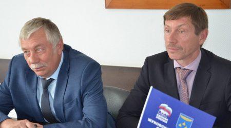 Глава города стал делегатом областной конференции единороссов