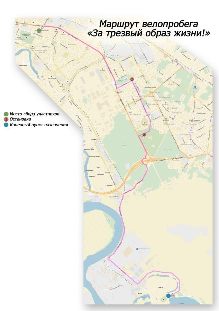 план велопробега-2018