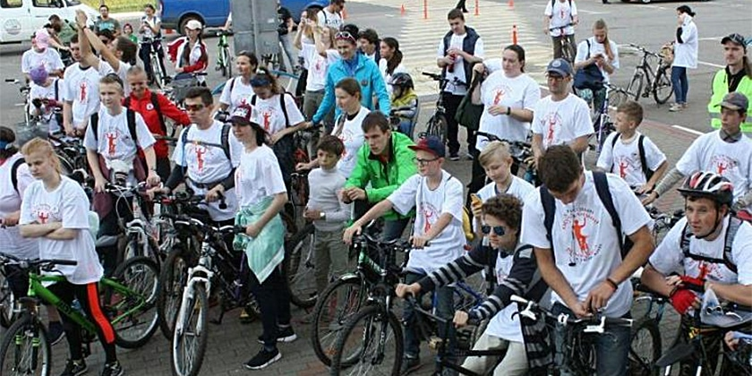 Участникам велопробега в Жуковском предложили зарегистрироваться