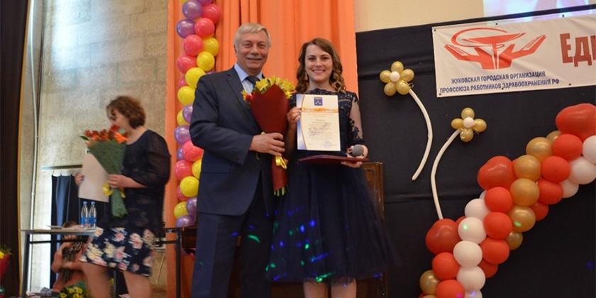 Андрей Войтюк поздравил жуковских медиков