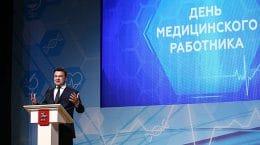Жуковчане удостоились благодарности минздрава Подмосковья