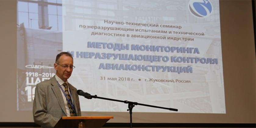 начальник комплекса прочности летательных аппаратов Михаил Зиченков