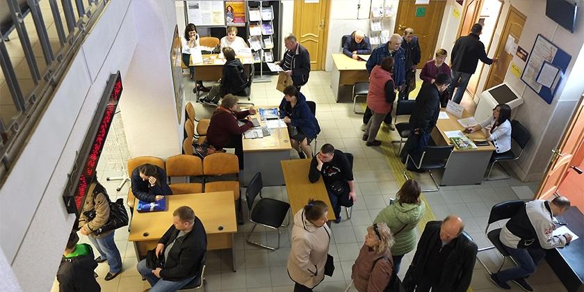 Восемь предприятий из Жуковского примут участие в ярмарке вакансий в Раменском