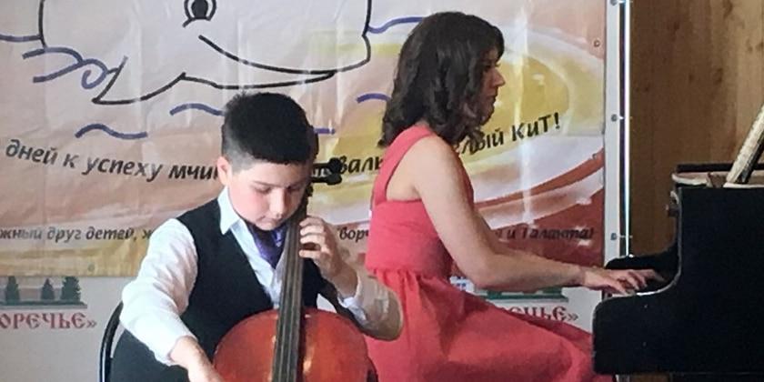 Ученики Жуковской школы искусств взяли Гран-при Международного конкурса