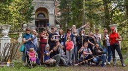 Жителей Жуковского пригласили на уборку мусора в усадьбу Быково