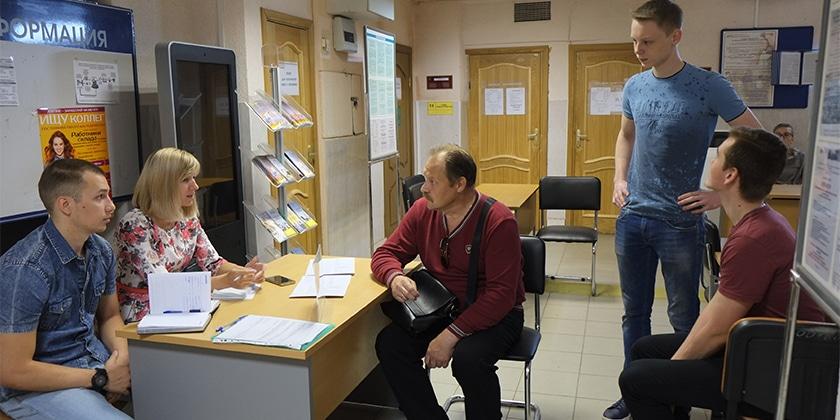 В ярмарке вакансий в Раменском приняли участие 4 предприятия из Жуковского