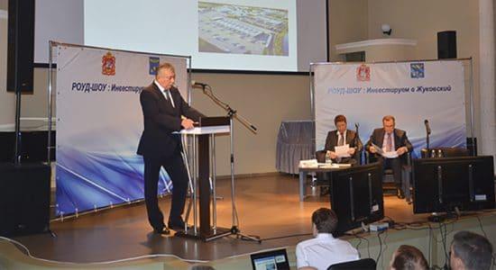 В Жуковском состоится роуд-шоу для потенциальных инвесторов