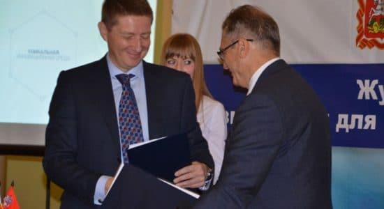 Стали известны главные итоги роуд-шоу в Жуковском