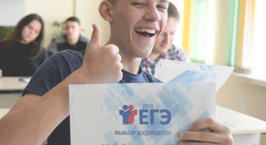 В Жуковском увеличилось количество выпускников-стобалльников
