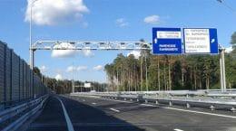 После 9 июля расширят дорогу на улице Туполева за 6,6 млрд руб.