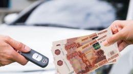 В Жуковском задержан мошенник при попытке продать чужой автомобиль