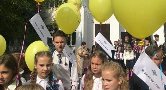 В Жуковском школьники перечислили деньги на лечение больной девочки