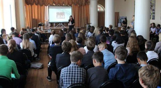 В Жуковском детям показали фильм о вреде употребления наркотиков