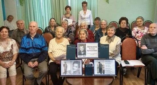 Пожилым жуковчанам рассказали о жизни и творчестве поэта-фронтовика Эдуарда Асадова