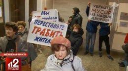 Телеканал РЕН ТВ рассказал о митинге в Жуковском