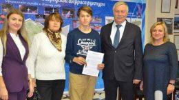 Сироте из Жуковского вручили ключи от квартиры
