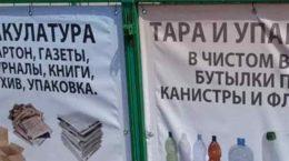 Замдиректора УК заявил успешным эксперимент с раздельным сбором мусора в Жуковском