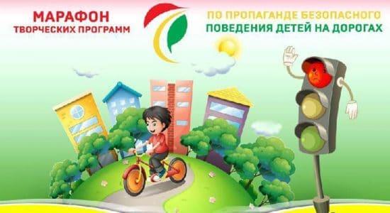 В Жуковском прошел финал областного марафона среди команд юных инспекторов