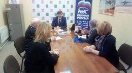 Секретарь жуковского отделения «Единой России» Игорь Марков провел прием жителей