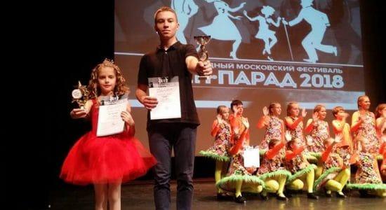 Воспитанники ЖДШИ № 1 успешно выступили на международном фестивале-конкурсе
