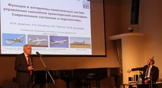 Ученые ЦАГИ рассказали о системах дистанционного управления самолетов и вертолетов