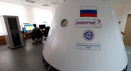 В Жуковском рассчитали параметры приводнения капсулы корабля «Федерация»