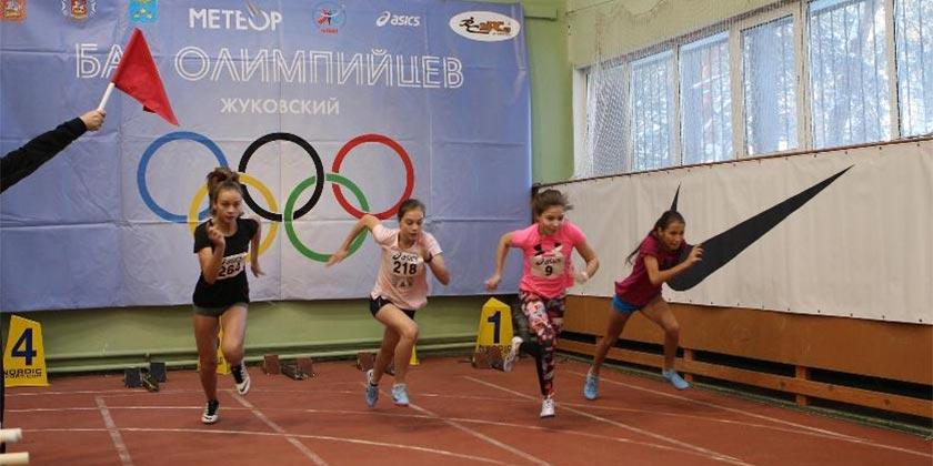 бал олимпицев старт