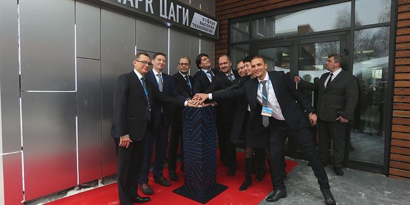 В Жуковском открыли инновационную площадку «Технопарк ЦАГИ»