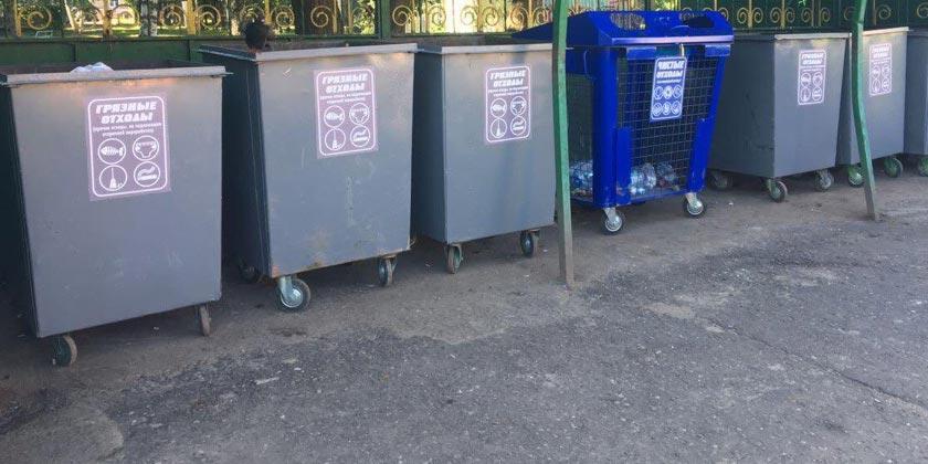 С 1 января в Жуковском стартует раздельный сбор мусора