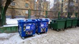 Жуковчанам разъяснили порядок оплаты услуги по вывозу мусора