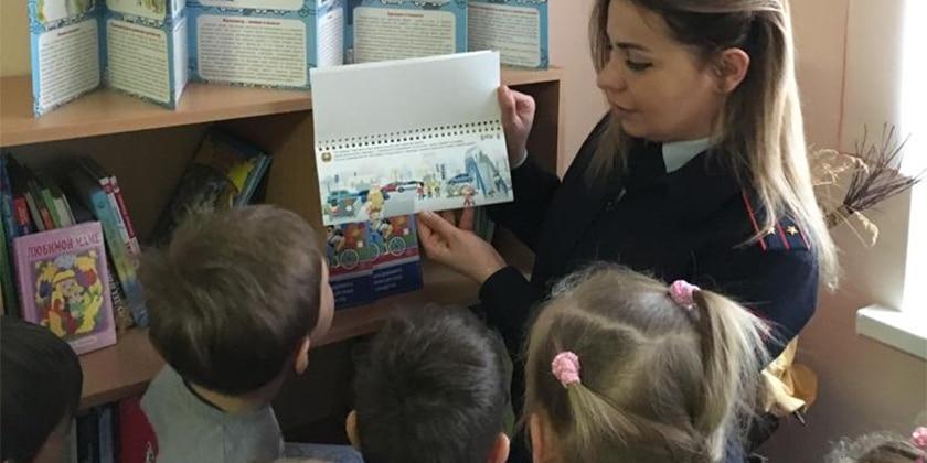 В Жуковском детском саду появилась библиотека по дорожным правилам