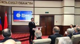 Ученые ЦАГИ удостоены почетных наград губернатора Московской области