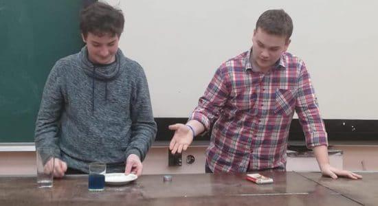 В Жуковском состоялся девятый по счету экспериментальный физический турнир среди школьников