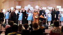 В Жуковском подведены итоги Московского областного конкурса «Семейный камертон»