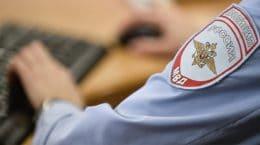 Житель Оренбургской области пытался украсть из магазина в Жуковском 10 пар колготок