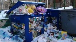 Эксперты и сотрудники администрации расскажут жителям о мусоре и тарифах за его вывоз