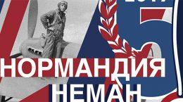 В Пантелеимоновском храме откроется выставка из фондов Музея Победы