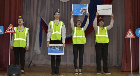 Стали известны победители городского этапа конкурса «Безопасное колесо»