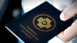 В Жуковском задержаны две мигрантки с поддельными медкнижками