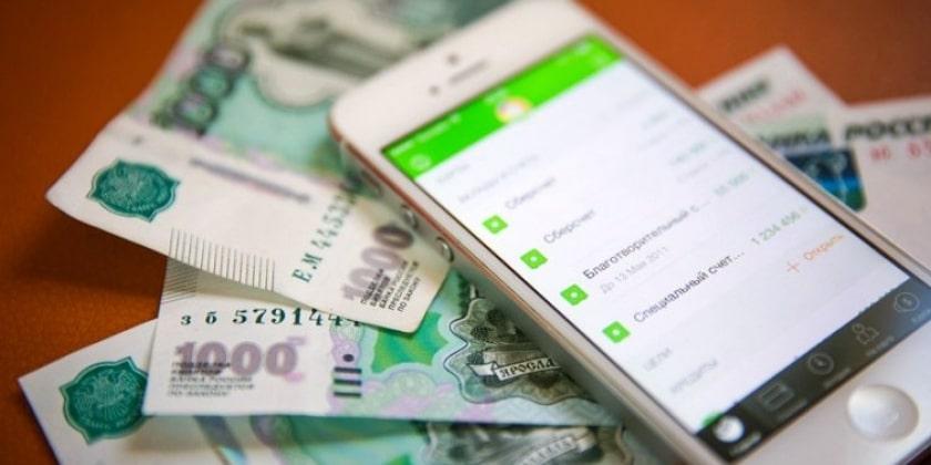 Задержан 20-летний жуковчанин, подозреваемый в мошенничестве на сумму более 600 тысяч рублей