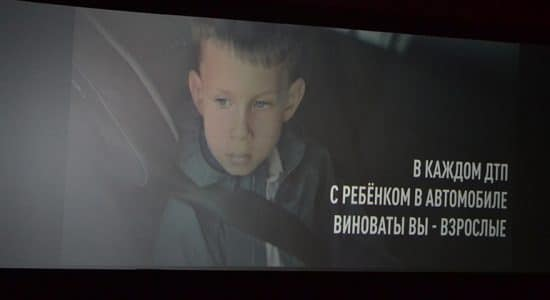 В кинотеатре организован показ видеороликов социального проекта «Без вас не получится»